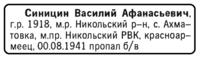 http://images.vfl.ru/ii/1510630022/040ffd1e/19410253_s.png