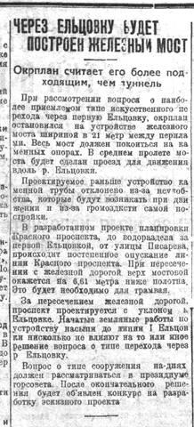 http://images.vfl.ru/ii/1510641572/335b6ed7/19411167_m.jpg
