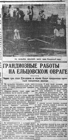 http://images.vfl.ru/ii/1510642060/67ffbf3f/19411282_m.jpg