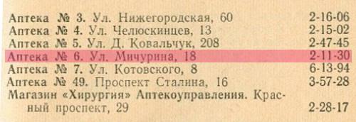 http://images.vfl.ru/ii/1510915902/a3fabc28/19457605_m.jpg