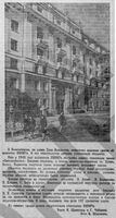 http://images.vfl.ru/ii/1510926869/9a217ff0/19459741_s.png