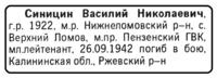 http://images.vfl.ru/ii/1510933551/3e1eb6fb/19460807_s.png