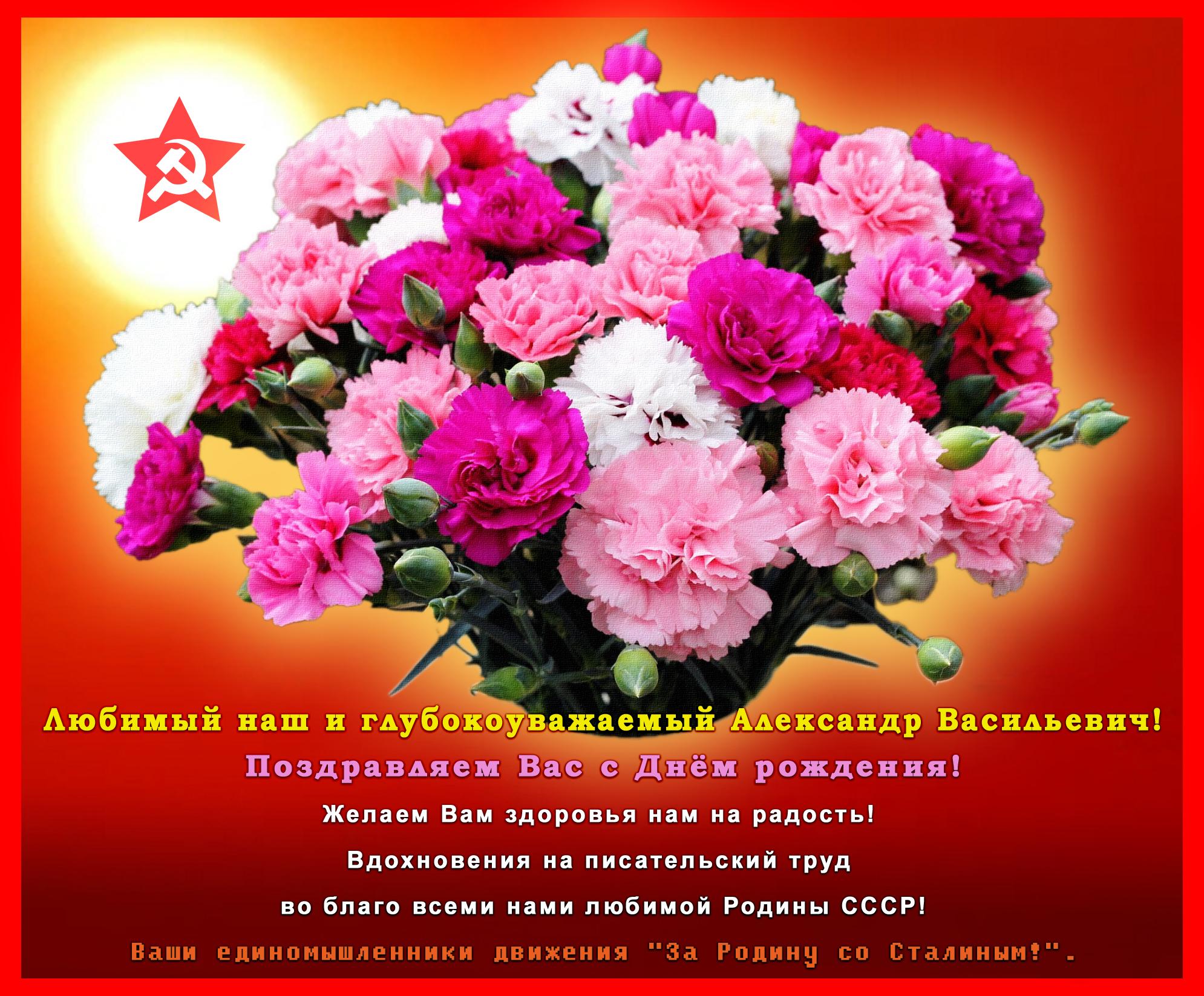https://images.vfl.ru/ii/1510989737/459b6d0a/19467388.jpg