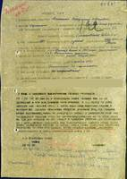 http://images.vfl.ru/ii/1511113009/c8ea9505/19489220_s.jpg