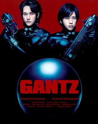 Ганц (2011) 19514969