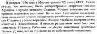 http://images.vfl.ru/ii/1511284744/dc2d21e7/19515166_s.jpg