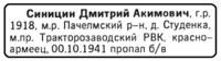 http://images.vfl.ru/ii/1511372200/27b657f5/19529385_s.png