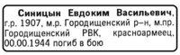 http://images.vfl.ru/ii/1511546120/ff9a7199/19554882_s.png