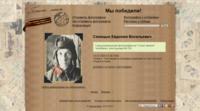 http://images.vfl.ru/ii/1511546554/0ac80ffc/19554973_s.png