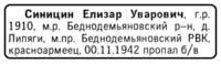 http://images.vfl.ru/ii/1511598544/5675464b/19560549_s.png