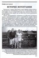 http://images.vfl.ru/ii/1511630865/2034169e/19566805_s.jpg