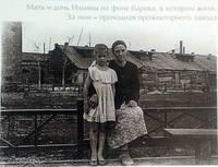http://images.vfl.ru/ii/1511630903/787dc79d/19566817_s.jpg