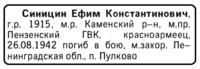 http://images.vfl.ru/ii/1511716119/a1b161fc/19578428_s.png