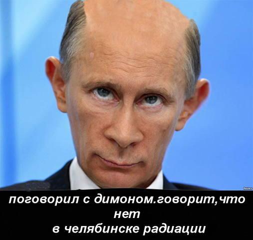 """""""Якщо мій онук помре, я тобі ці окуляри в дупу запхну"""", - мешканці Волоколамська побили главу району, а маленька дівчинка погрожувала губернатору Московської області - Цензор.НЕТ 2502"""
