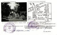 http://images.vfl.ru/ii/1512143443/ba38eeb3/19646175_s.jpg