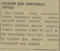 http://images.vfl.ru/ii/1512316934/04a14903/19672913_s.jpg