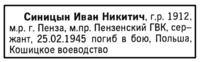 http://images.vfl.ru/ii/1512317097/d314d77a/19672936_s.png
