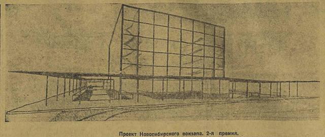 http://images.vfl.ru/ii/1512491786/51717065/19698478_m.jpg
