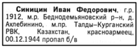 http://images.vfl.ru/ii/1512577040/b2387b29/19710507_s.png
