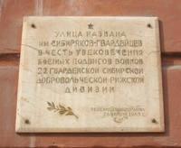 http://images.vfl.ru/ii/1512627349/68485794/19715780_s.jpg