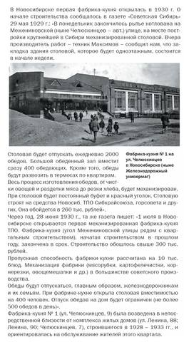 http://images.vfl.ru/ii/1512641686/6232f76a/19718388_m.jpg