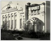http://images.vfl.ru/ii/1512724206/8990131f/19730483_s.jpg