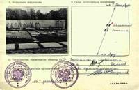 http://images.vfl.ru/ii/1512744968/95f4a7a5/19734885_s.jpg