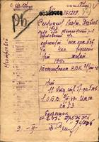 http://images.vfl.ru/ii/1512745054/a6b731c6/19734911_s.jpg