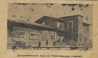 http://images.vfl.ru/ii/1512816127/3e7acfb5/19744257_s.jpg