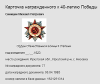 http://images.vfl.ru/ii/1512897678/4a8315bb/19755145_s.png