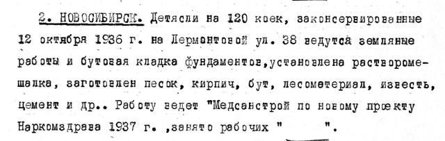 http://images.vfl.ru/ii/1512970436/f383152b/19764602_m.jpg