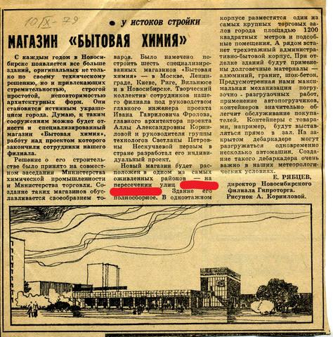http://images.vfl.ru/ii/1512987870/e358333f/19767255_m.jpg