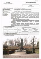 http://images.vfl.ru/ii/1513004100/1a782977/19769907_s.jpg