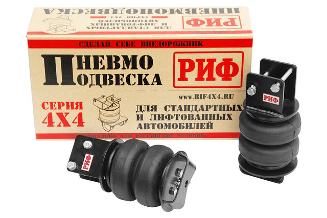 https://images.vfl.ru/ii/1513084071/47dbaadd/19780706.jpg