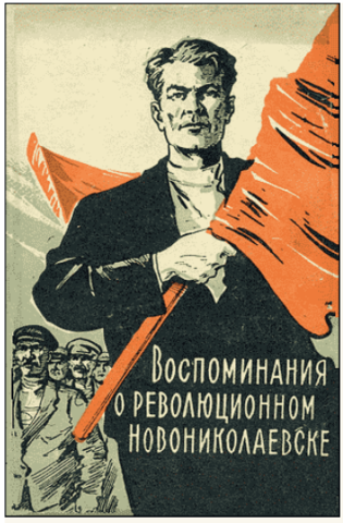 http://images.vfl.ru/ii/1513108967/dca183e7/19785484_m.png