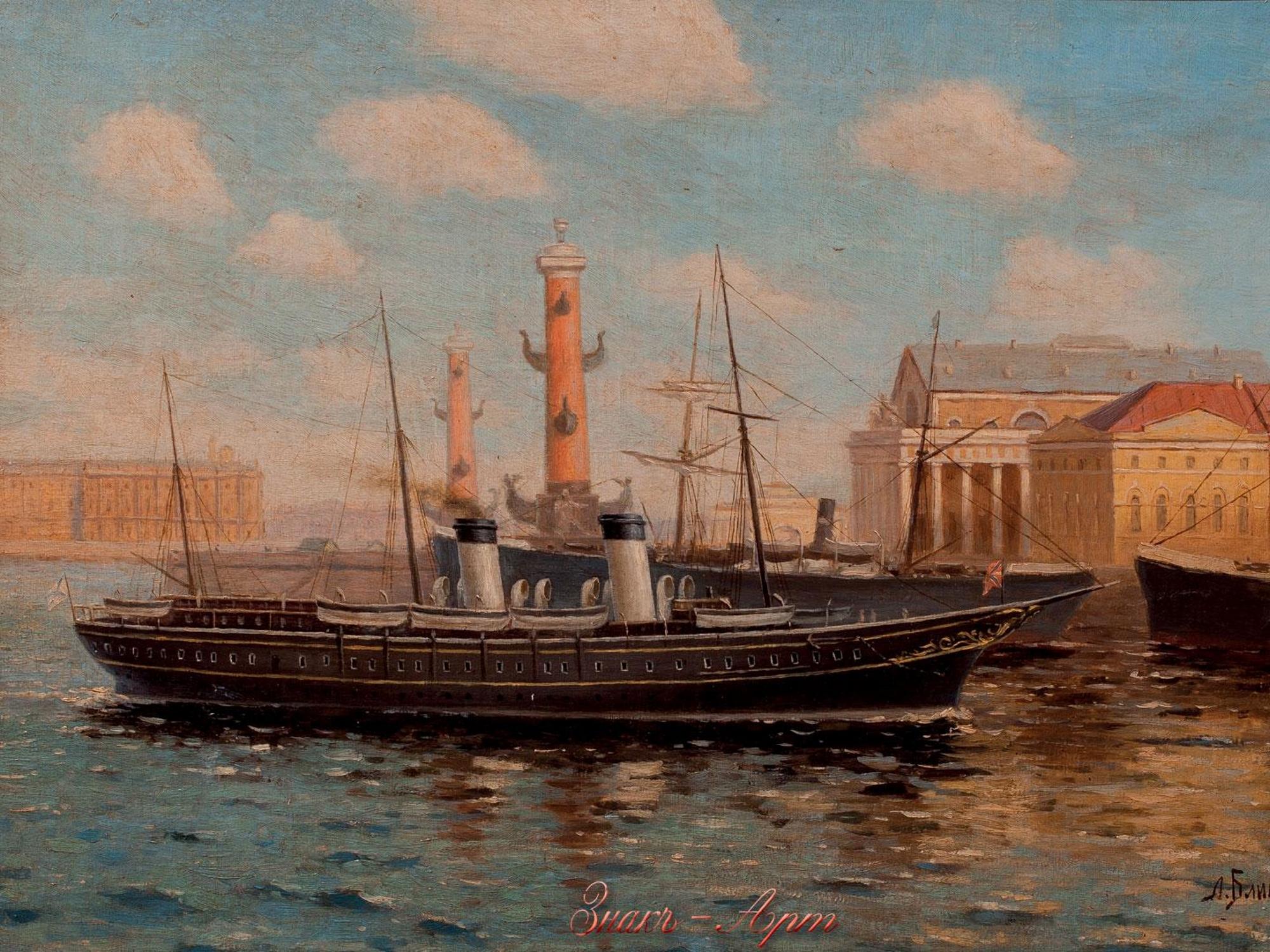 проверенные императорская яхта штандарт фото мелких