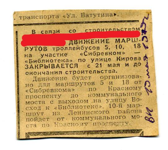 http://images.vfl.ru/ii/1513240341/eaea51ed/19798833_m.jpg