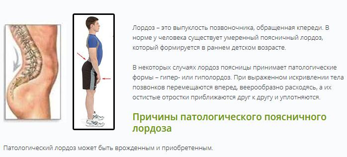 https://images.vfl.ru/ii/1513333019/494f5b6b/19809994.jpg