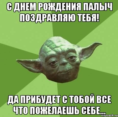 http://images.vfl.ru/ii/1513703364/24bcbf13/19853383_m.jpg