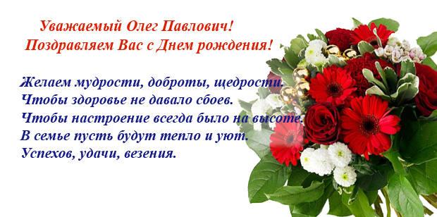 http://images.vfl.ru/ii/1513703364/cda7cf28/19853382_m.jpg