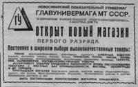 http://images.vfl.ru/ii/1513999696/85c3aa05/19889447_s.jpg