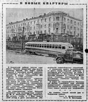 http://images.vfl.ru/ii/1514049256/7412c689/19895219_s.jpg