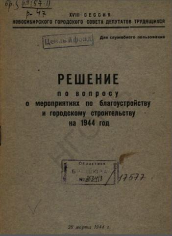 http://images.vfl.ru/ii/1514136611/0d861a83/19904784_m.png