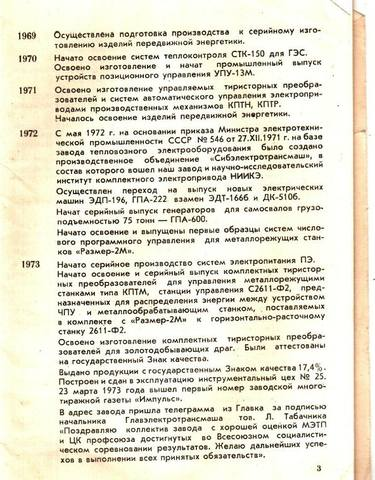 http://images.vfl.ru/ii/1514186696/142fed47/19909126_m.jpg