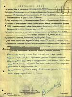 http://images.vfl.ru/ii/1514302311/74099cd4/19926866_s.jpg