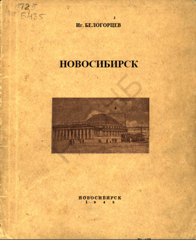 http://images.vfl.ru/ii/1514316621/fb6e75e1/19929597_m.png