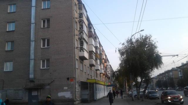 http://images.vfl.ru/ii/1514344452/27ef9473/19931152_m.jpg