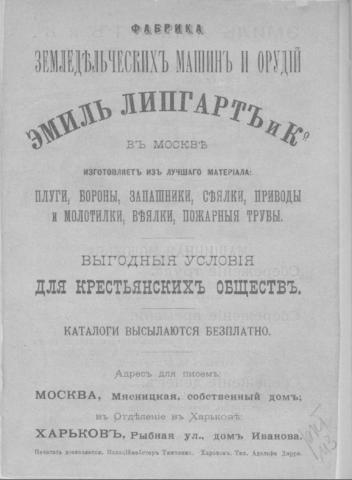 http://images.vfl.ru/ii/1514404689/dfb427a8/19939225_m.png