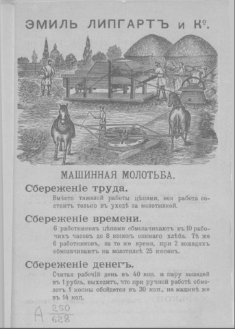 http://images.vfl.ru/ii/1514404690/cdeb16d4/19939226_m.png