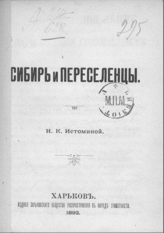 http://images.vfl.ru/ii/1514404691/458fa9a5/19939227_m.png